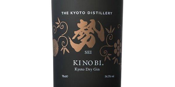 Ki No Bi Sei Dry