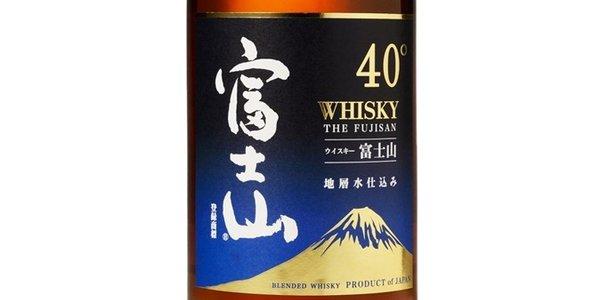 The Fujisan 40°