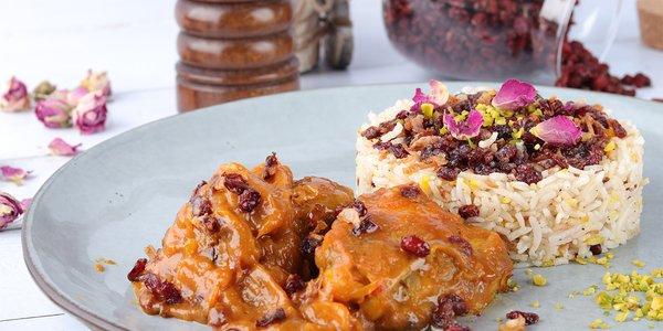 Persian Chicken - بيرسيين شيكن
