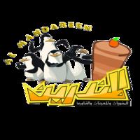 مطعم المندرين للمشويات والشاورما