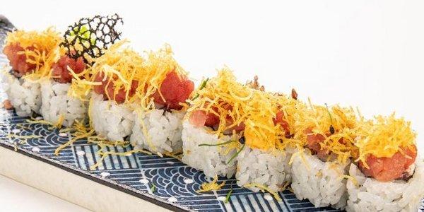 U16. Ura Spicy tuna roll